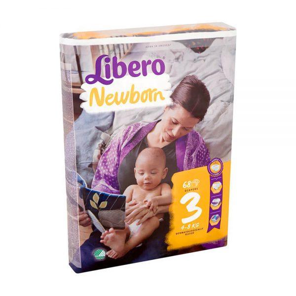 newborn-3-jumbo-back-68-buc